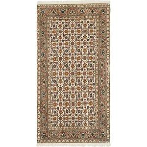Link to 2' 5 x 4' 7 Bidjar Persian Rug item page