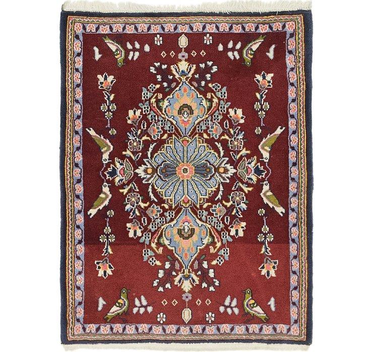 2' 2 x 2' 10 Qom Persian Rug