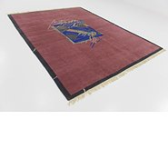 Link to 230cm x 292cm Nepal Rug