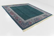 Link to 250cm x 257cm Nepal Square Rug