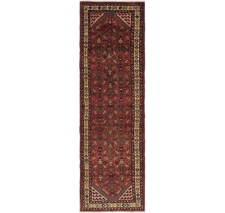 3' 8 x 12' 8 Shahsavand Persian Runn...