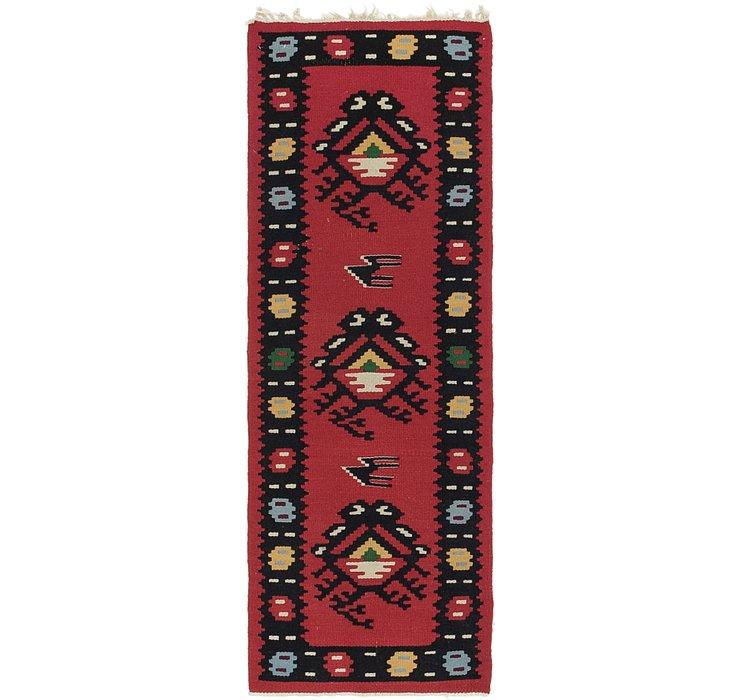 1' 8 x 5' Kilim Fars Runner Rug