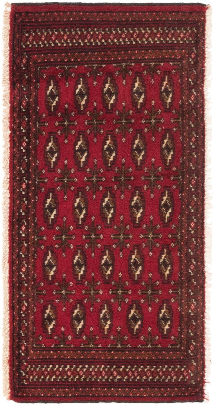 Red Handknotted 1 7 X 3 4 Torkaman Persian Rug Persian Rugs