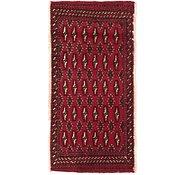 Link to 1' 9 x 3' 7 Torkaman Persian Rug