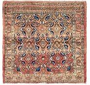 Link to 3' 6 x 3' 8 Hamedan Persian Square Rug