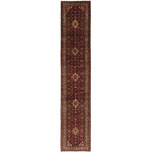 Link to 105cm x 525cm Shahsavand Persian Runn... item page