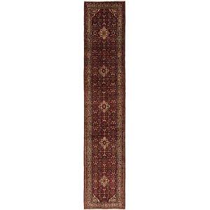 105cm x 525cm Shahsavand Persian Runn...