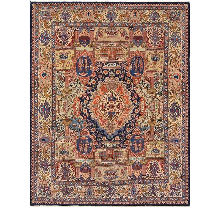 9' 8 x 12' 3 Kashmar Persian Rug