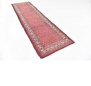 Link to 85cm x 310cm Botemir Persian Runner Rug