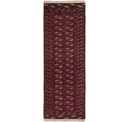 Link to 2' 7 x 7' 8 Bokhara Oriental Runner Rug