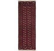 Link to 2' 7 x 7' 8 Bokhara Oriental Runner Rug