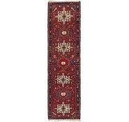 Link to 2' 4 x 8' 8 Gharajeh Persian Runner Rug