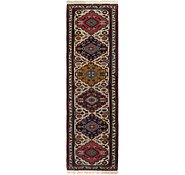 Link to 2' 8 x 9' 9 Ardabil Persian Runner Rug