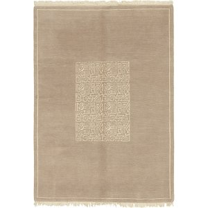 Link to 5' 8 x 7' 10 Nepal Rug item page