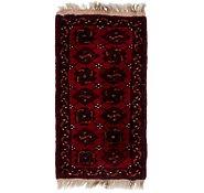 Link to 1' 8 x 3' 4 Afghan Akhche Rug
