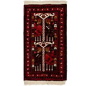 Link to 1' 9 x 3' 6 Afghan Akhche Rug