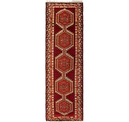 Link to 140cm x 462cm Sarab Persian Runner Rug