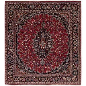 9' 6 x 10' 9 Mashad Persian Square Rug