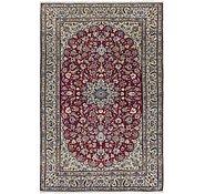 Link to 203cm x 310cm Nain Persian Rug