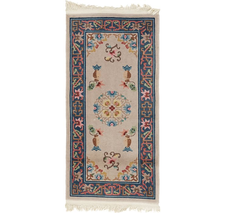 2' 7 x 5' 5 Antique Finish Rug