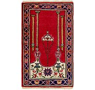 Link to 75cm x 130cm Lahour Rug