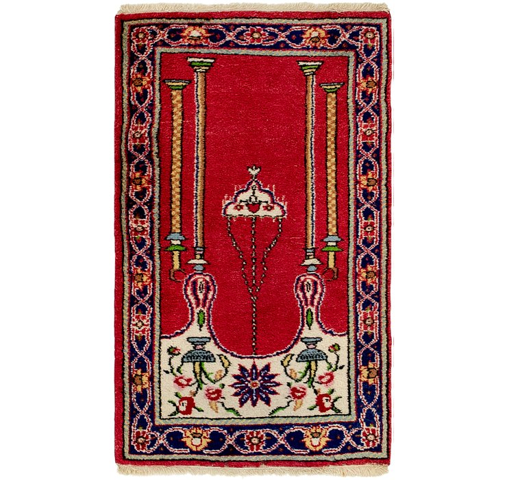 2' 6 x 4' 3 Lahour Rug