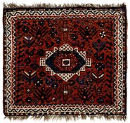 Link to 3' x 3' 5 Shiraz Persian Square Rug