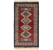 Link to 2' x 3' 9 Bokhara Oriental Rug