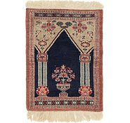Link to 1' 9 x 2' 2 Lahour Oriental Square Rug