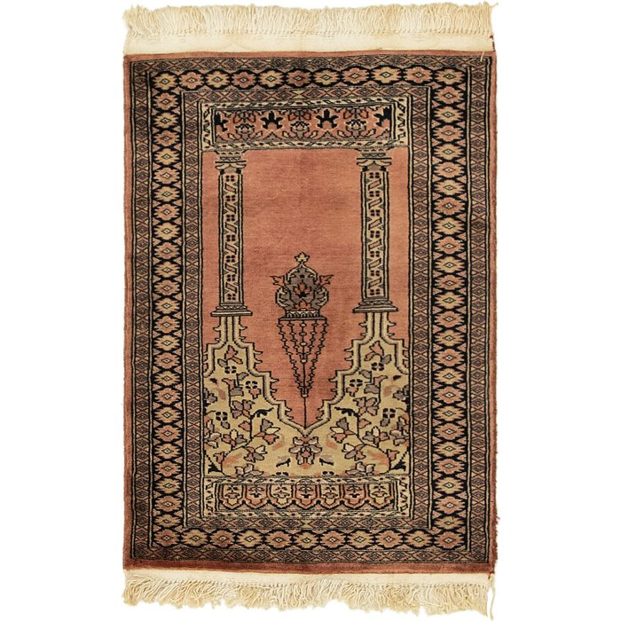 2' x 3' Lahour Oriental Rug