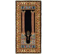 Link to 2' 3 x 4' 8 Lahour Runner Rug
