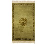 Link to 2' 4 x 4' Antique Finish Rug