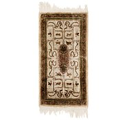 Link to 1' 7 x 3' Antique Finish Oriental Rug