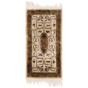 Link to 48cm x 90cm Antique Finish Oriental... item page