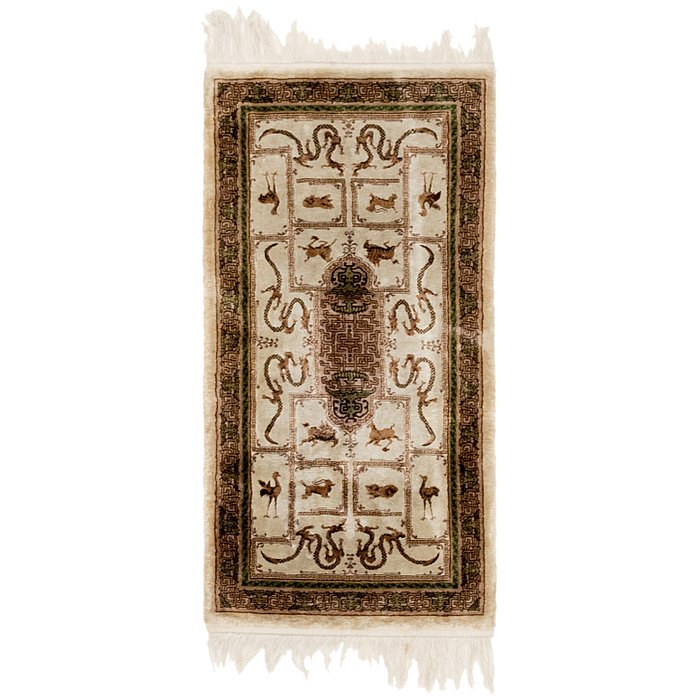 1' 7 x 3' Antique Finish Oriental...