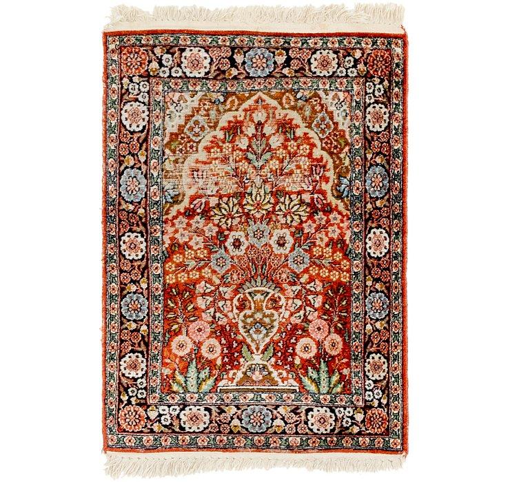 2' x 3' Kashmir Oriental Rug