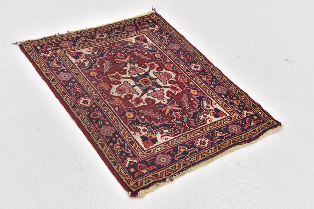 Main 85cm X 105cm Heriz Persian Square Rug Photo