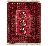 Link to 1' 9 x 2' 3 Afghan Akhche Square Rug