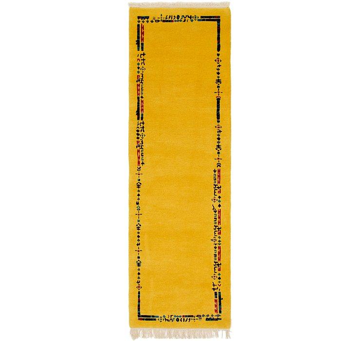 2' 5 x 8' 6 Nepal Runner Rug