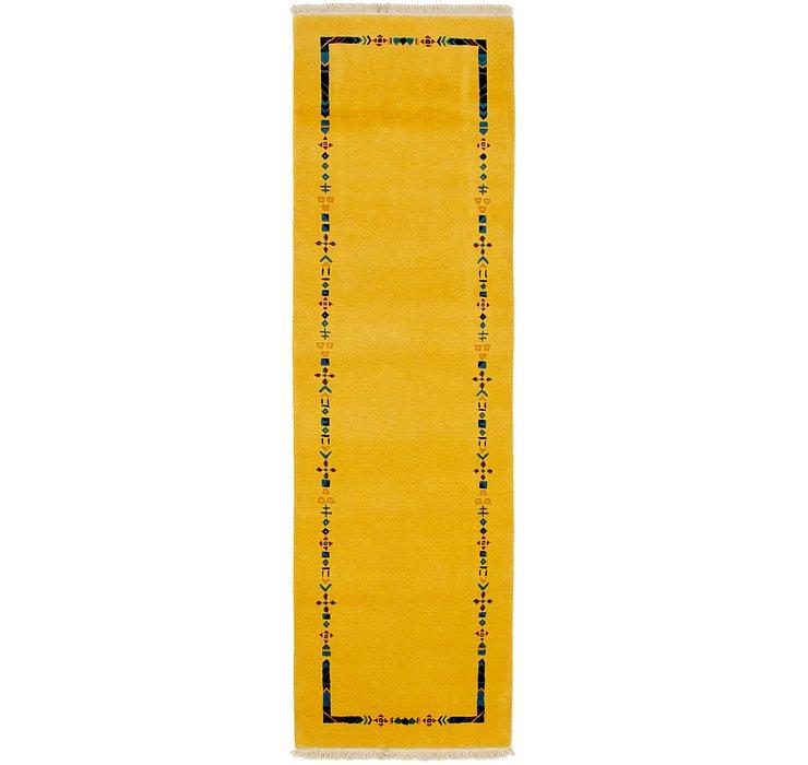 2' 9 x 9' 8 Nepal Runner Rug