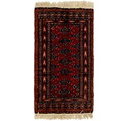 Link to 1' 7 x 3' 2 Bokhara Rug