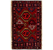 Link to 2' 2 x 3' 5 Gharajeh Persian Rug