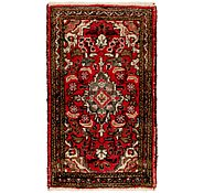 Link to 1' 9 x 3' Hamedan Persian Rug