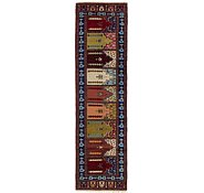 Link to 2' 6 x 9' 4 Lahour Oriental Runner Rug