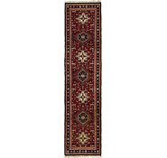 Link to 2' 9 x 11' 5 Heriz Runner Rug