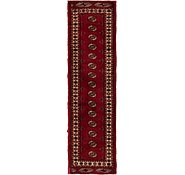 Link to 2' 8 x 9' 4 Bokhara Oriental Runner Rug