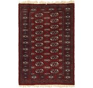 Link to 2' x 3' Bokhara Oriental Runner Rug