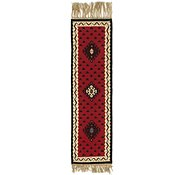 Link to 1' 4 x 4' 7 Kilim Fars Runner Rug