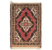 Link to 1' 5 x 2' 2 Hamedan Persian Rug