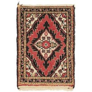 1' 5 x 2' 2 Hamedan Persian Rug